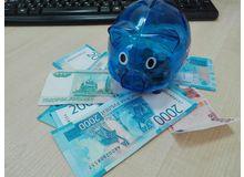 Финансовый сектор: отчет ЦБ РФ по прошедшему году