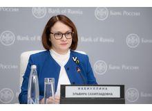 Нижегородская область сможет привлекать займы под 5,25% - Банк России снизил ключевую ставку