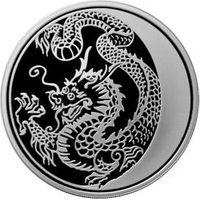 Аверс монеты «Дракон»
